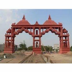 Society Redstone Gate