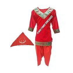 0dbd49425fcc Childrens Dance Costume - Kids Dance Costume Latest Price ...