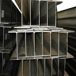 Sail Mild Steel Beam