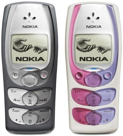 Nokia 2300 Mobile Refurbished