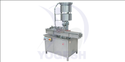 VIAL SEALING MACHINE
