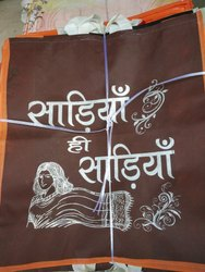 Laminated Saree Carry Bag