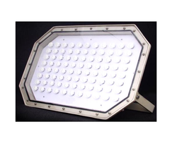 150 Watts LED Focus Lights