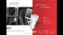 Pebble USB Car Charger