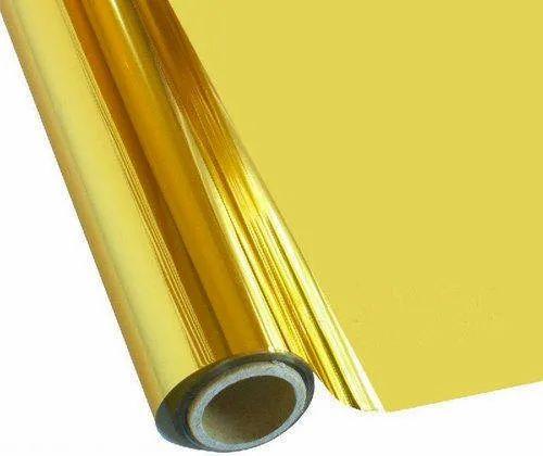 800-1200 mm Golden Colour Metallic Laminated Non Woven Fabric