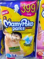 Mamy Poko Pants Diapers