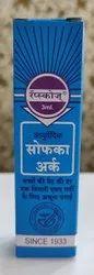 Rapscos Pediatric Bdishep Ark, Packaging Type: Carton