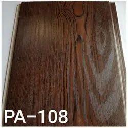 Printed Brown Wall Panel