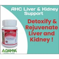 Ahc Liver And Kidney Support Capsule, Adamya Herbal Care