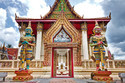 Wat Temple Paint