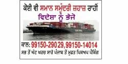 Used New Home Furniture Shipping Service From All Punjab India To Worldwide