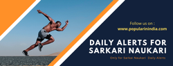 Sarkari Naukari