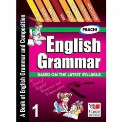 English Grammar Books - Wholesale Price & Mandi Rate for