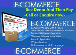 E Commerce Solution Services