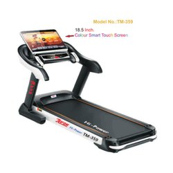 TM 322 Motorized Treadmill