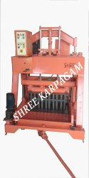 Double Vibrator Solid Block Making Machine