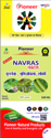 Navras Juice 1000 Ml