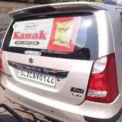 Car Mesh Service, in India, Mode Of Advertising: Good