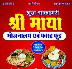 Indian School Tiffin Service pure veg tiffin seva, in Bhopal