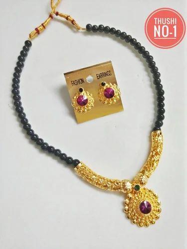 Mangalsutra Necklace Set