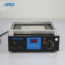 BGA Rework Station ARO-853A