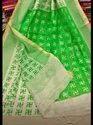 Cotton Printed Sarees
