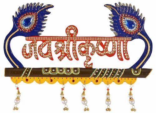 Multicolor Wooden Designer Handcrafted Jai Shree Krishna Door And