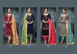 Designer Cotton Embroidered Salwar Suits