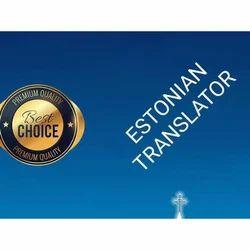Estonian Translation Service