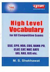 High Level Vocabulary Book