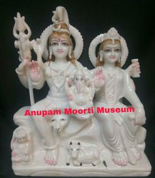 Gauri Shankar Marble Statue