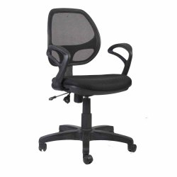 Office Revolving Executive Chair