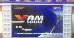 Solar Battery 40 Ah