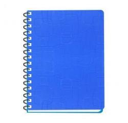 Notebook, 288 Pages