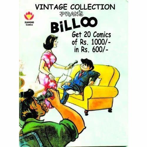Vintage Collection Diamond Comic - Billoo Vintage Collection