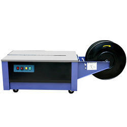 Low Height Strapping Machines
