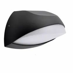 6W Outdoor Wall Lamp