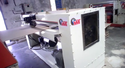 Manual Corrugated Paper Board Cutting Machine