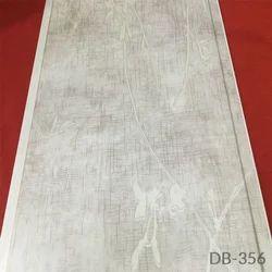 DB-356 Golden Series PVC Panel