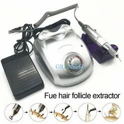 FUE Machine Hair Transplant hair follicle extraction Planting hair /eyebrows