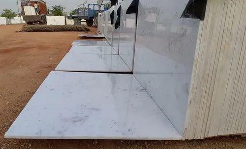 Wonder White Marble, Thickness: 15-20 Mm