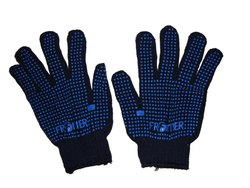Men Free Size Frontier Blue Dotted Cotton Hand Gloves