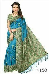 Fashionable Women's Silk Saree