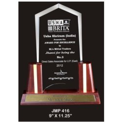 JMP 416 Award Trophy