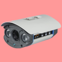 Outdoor Varifocal Motorized Zooming  Camera - 2.2mp (zoom Lens : 6mm To 22mm)