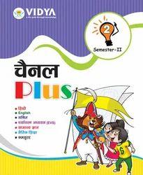 Channel Plus-2 Semester-2 Educational Book