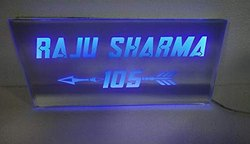 Art Creations Decorative Name Plate With LED Light For Home