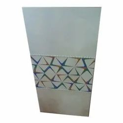 Ceramic Printed Wall Tile
