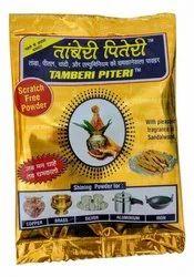 Tamberi Piteri Shining Powder, Pack Size: 200gm