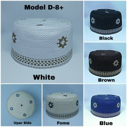 ee94e07635628 Muslim Cap - Islamic Cap Latest Price